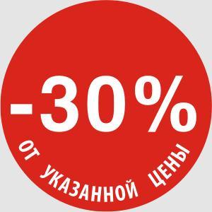 Распродажа балок скидка 30%