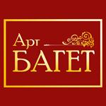 Цветная лепнина Арт Багет