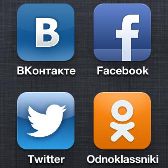 Гарантированная скидка 5% за добавления в соцсетях