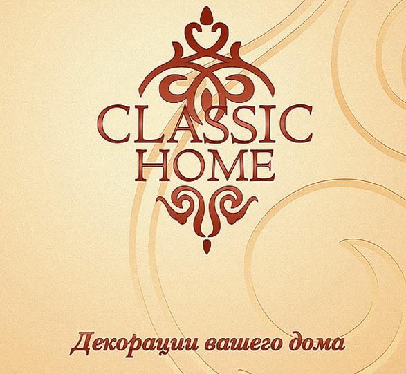 Лепнина Classic Home