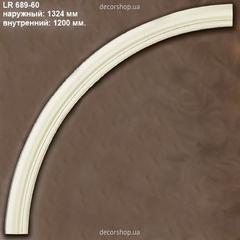 Потолочный бордюр (дуга) Gaudi Decor LR 689/60 молдинг радиальный