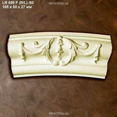 Потолочный бордюр (дуга) Gaudi Decor LR 689F(R)/60 вставка фронтальна