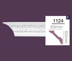 Карниз с орнаментом Home Decor 1124 (2.44м) Flexi