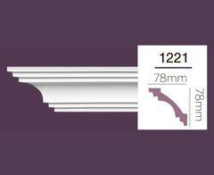 Гладкий карниз Home Decor 1221 (2.44м)