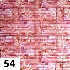 Самоклеющиеся 3D панель Sticker wall под кирпич Бамбук Id 54 Орандж